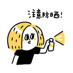 """日本防晒喷雾界""""断货王"""",暴晒也不黑!皮肤还能又白又嫩!"""