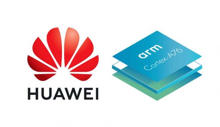 ARM停止授权,华为迎来最严峻挑战,任正非:投资千亿打造全球最强信息产业
