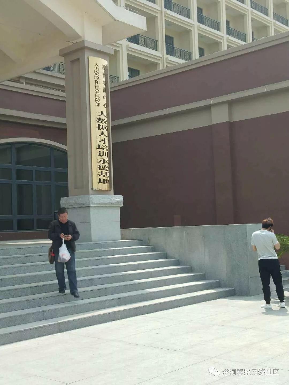 燕郊28名传销头目KTV内聚会 被三河警方一窝端