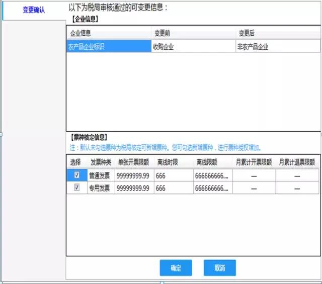 c10f130be59e4ae680075b34bd8018c7.jpeg