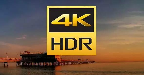 【干货】4K HDR,听过看过但你真的知道吗?