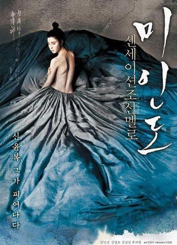 韩国三级记得我初看时觉得这部电影像极了韩国版的失乐园细品其仍不失为一部韩国情色电影的代表作.(图3)