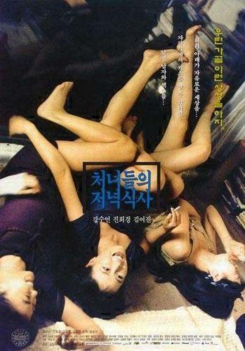 韩国三级记得我初看时觉得这部电影像极了韩国版的失乐园细品其仍不失为一部韩国情色电影的代表作.(图16)