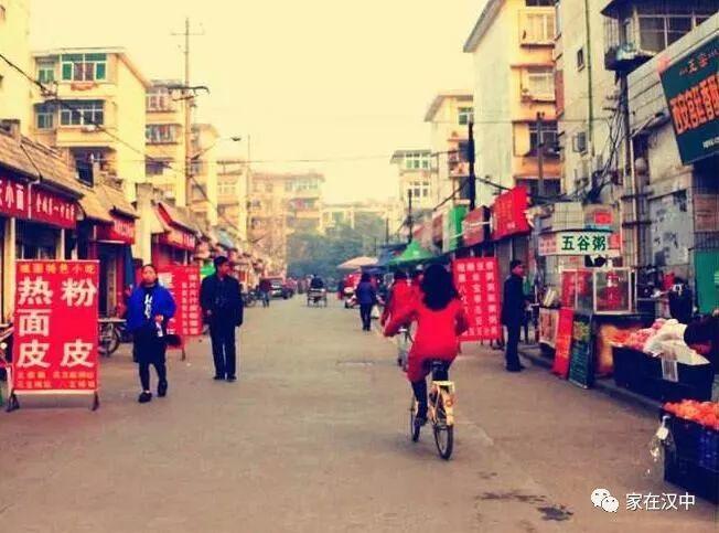 【原创】如何在汉中老城区住得更舒服?