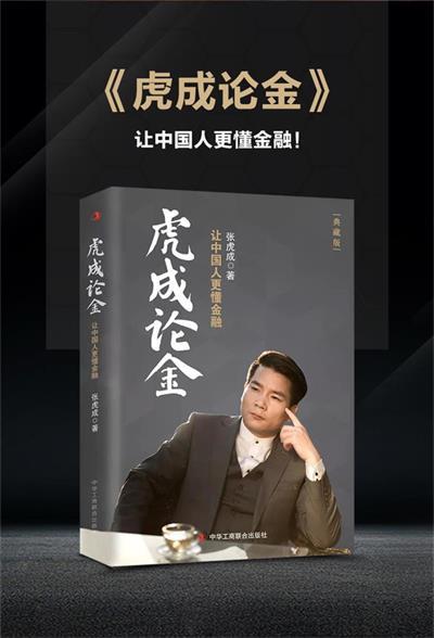 学金融的人看过这本书,后来他们怎么样了?