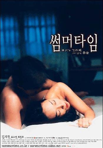 韩国三级记得我初看时觉得这部电影像极了韩国版的失乐园细品其仍不失为一部韩国情色电影的代表作.(图7)