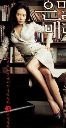 韩国三级记得我初看时觉得这部电影像极了韩国版的失乐园细品其仍不失为一部韩国情色电影的代表作.(图20)
