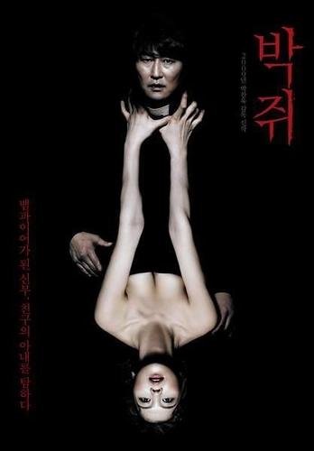 韩国三级记得我初看时觉得这部电影像极了韩国版的失乐园细品其仍不失为一部韩国情色电影的代表作.(图23)