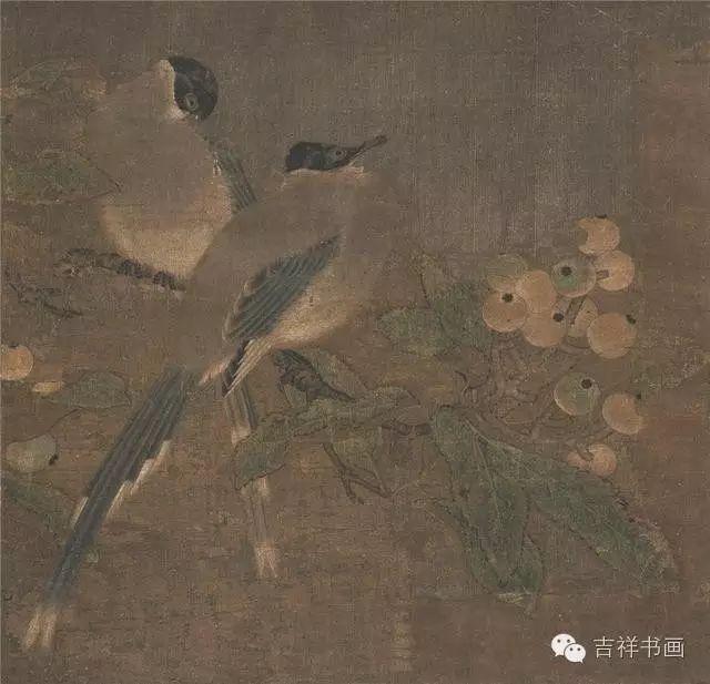 美院珍藏 中国古代书画欣赏