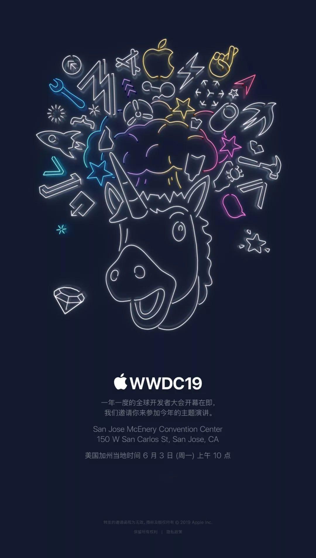 苹果发出 WWDC 邀请函 / iPhone 11 再曝光 / 腾讯开发《英雄联盟》手机版