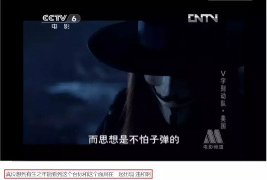 播影视_中国最任性的电视台,永远猜不到它要播什么,凭什么还能火23年?