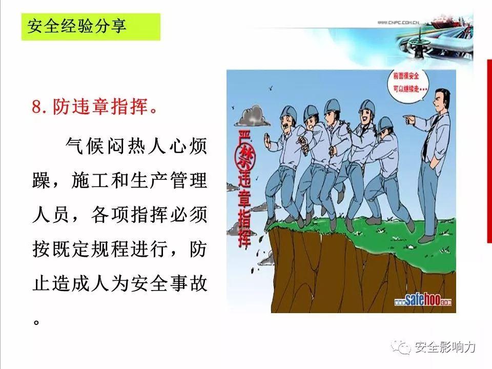 江苏一化工厂发生火灾 滚滚浓烟腾起!附夏季安全十防图片