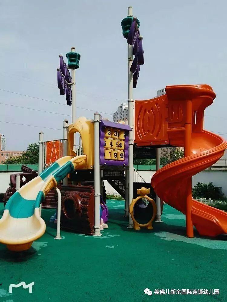 新余高新区美佛儿赛琳幼儿园2019年秋季招生开始啦!