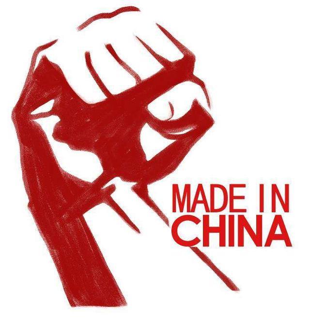 利国利民!京东联手10万家工厂打造品质国货,网友:太涨士气了