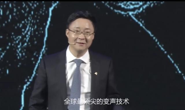 科大讯飞2019年新品发布会看点不断,实时变声技术彰显实力