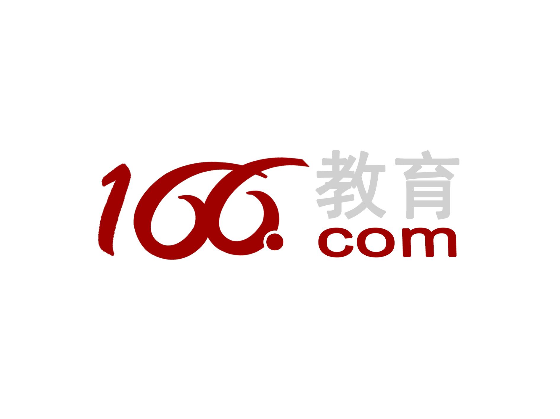 2019年江苏无锡资讯:一级建造师考哪些科目和哪些专业?