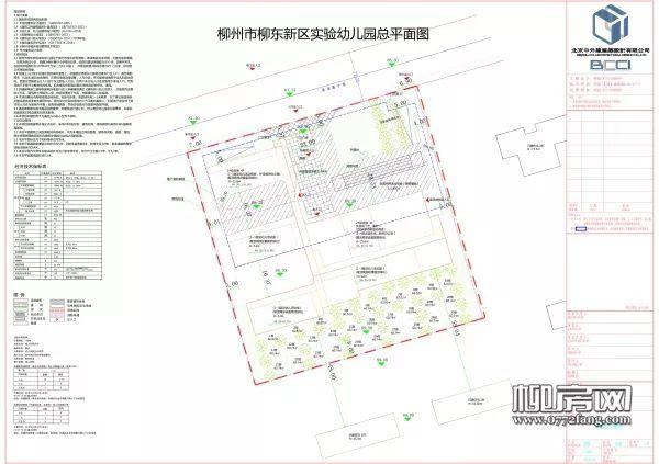 九州城娱乐网登录