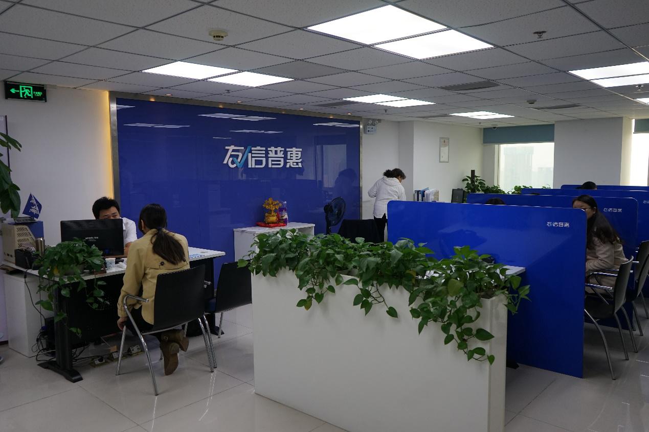 金融科技赋能小微企业主,友信普惠努力创造社会正向价值
