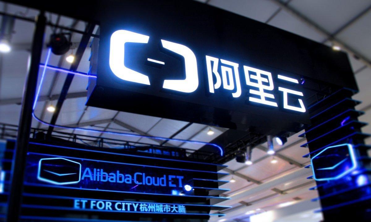 马来西亚科技公司集成阿里云,城市大脑或将提高当地通行效率12%