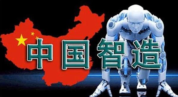 为中国智造加速:联想3亿美元付出实际行动!