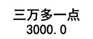 通博app