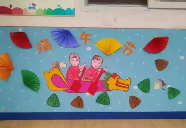 小小传承人 幼儿园环创端午节主题布置 墙面装饰,吊饰方案 吊饰 端午节