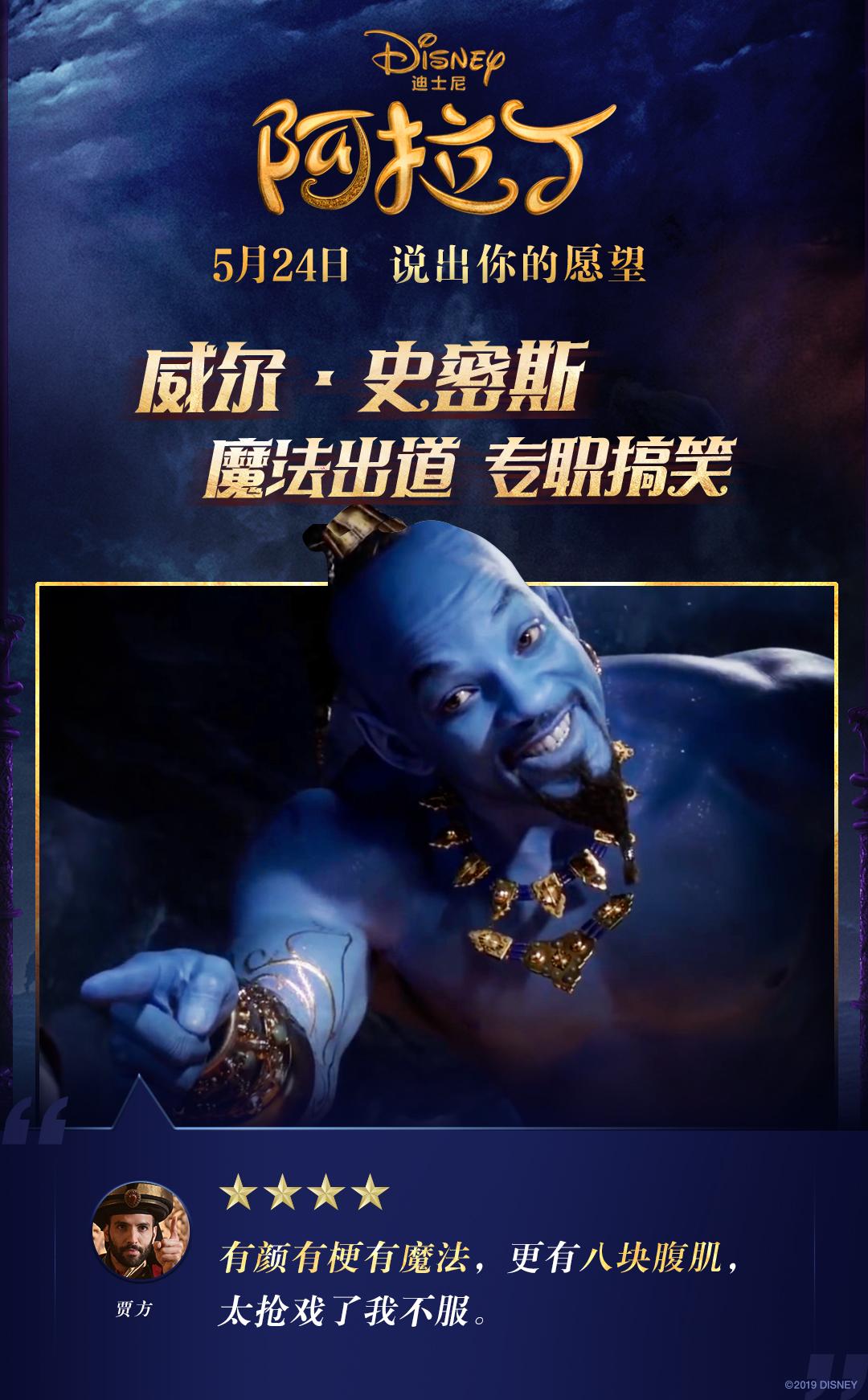 头晕神教的神秘人_阿某山洞偶遇神秘蓝人一夜暴富,神秘蓝人:这个周末我都在