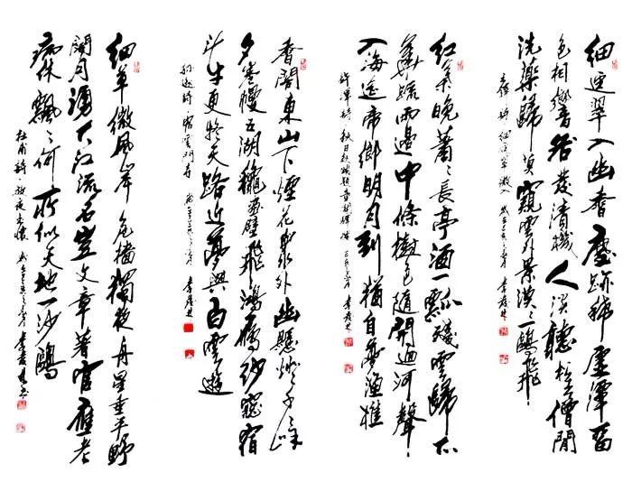 人民喜爱的书画家李发林应邀参加 大美中国 共筑辉煌庆祝建国70周年诗书画名家作品展