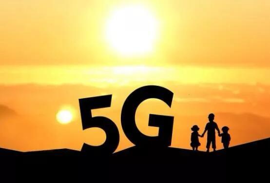 财报营收集体下滑:5G将成三大运营商唯一新致富经?