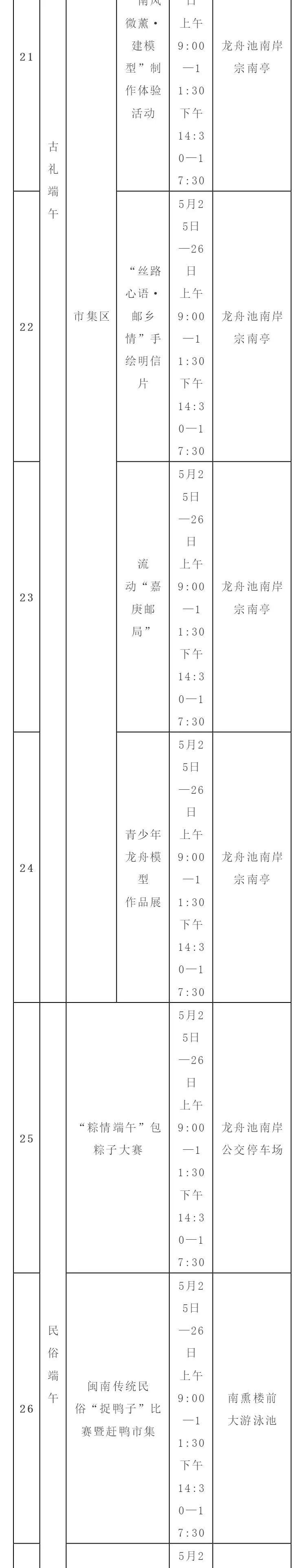 343efb399fcc4583bc40367d4bc51a14.jpeg