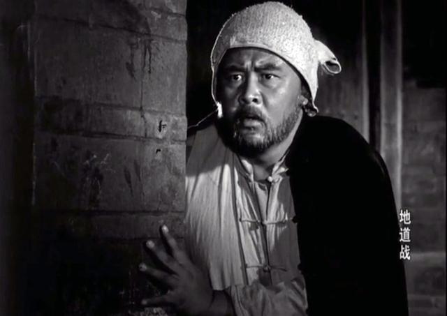 原创北影好演员《地道战》中扮演高老忠,银幕老头专业户,却年纪轻轻就