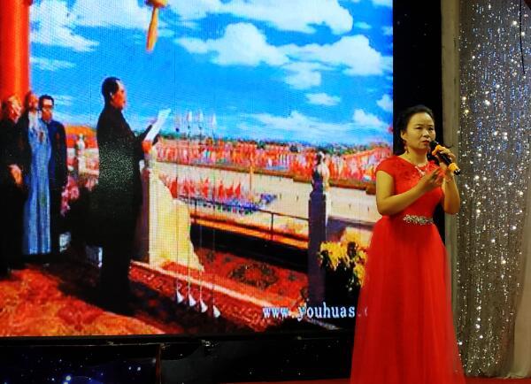 纪念毛主席《在延安文艺座谈会上的讲话》77周年红歌舞蹈专场演出隆重举行