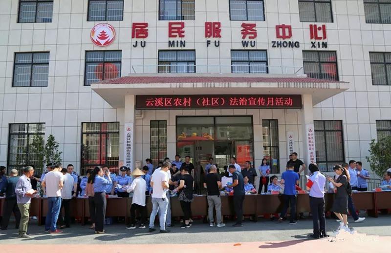 岳阳:云溪公安分局民警走进乡村,开展法治宣传活动