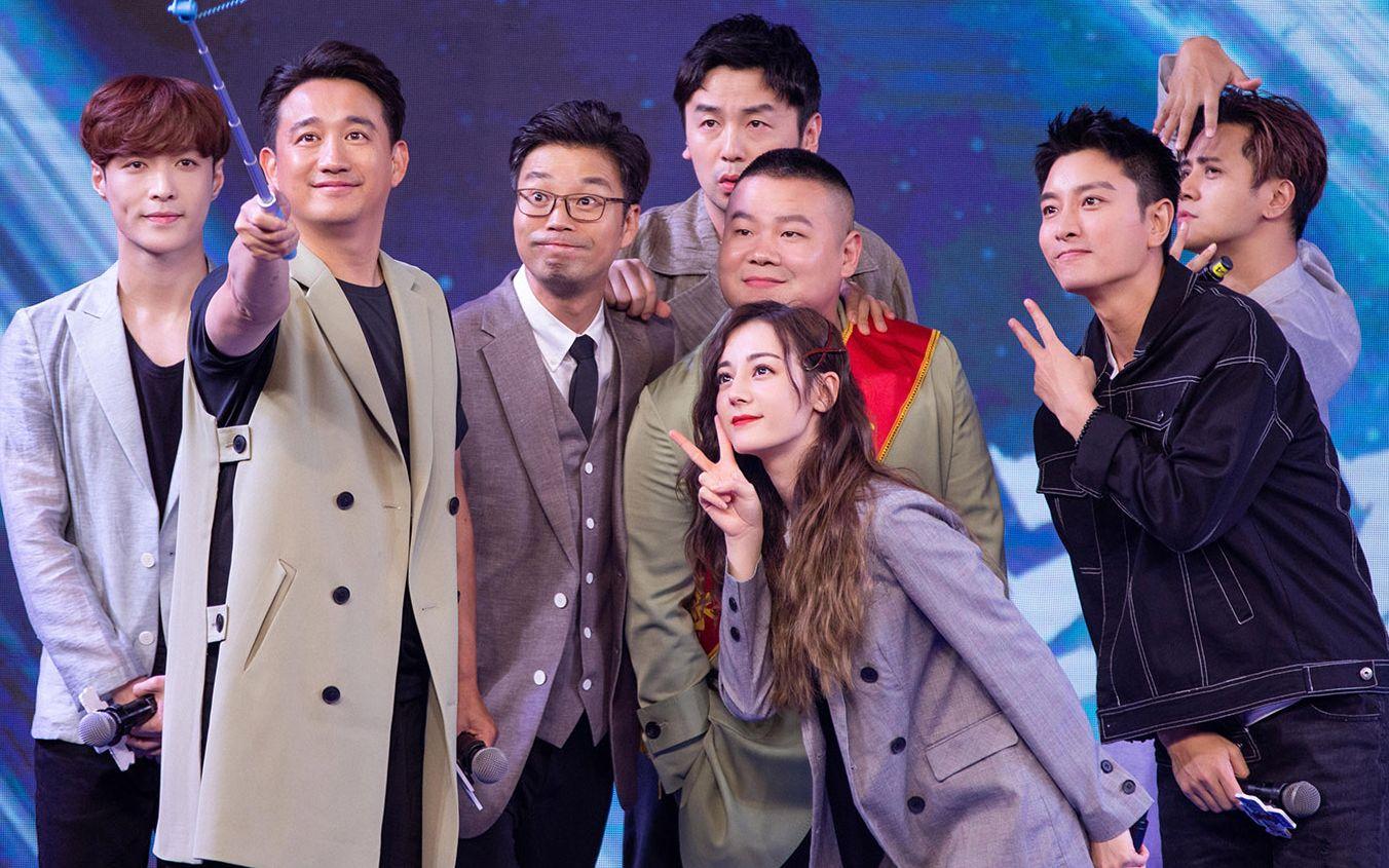 """《极挑5》总导演:迪丽热巴不是""""傻白甜""""点缀"""