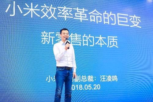 小米副总裁汪凌鸣遭行政拘留被辞退 曾任非洲地区部负责人