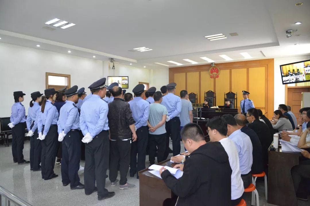 在潍坊庭审3天,受害人遍布全国,16人因为这事被诉!