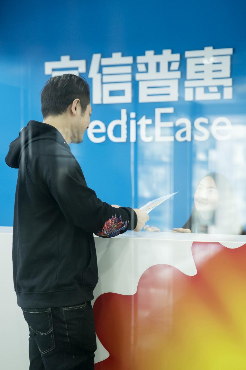 宜信普惠 借助科技技术为创业者打造更大舞台