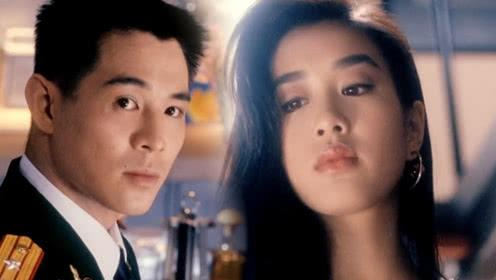 中南海保镖,许正阳和杨倩儿没有在一起是多少人心痛的遗憾