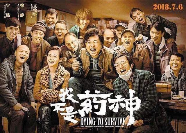 華鼎獎入圍名單彰顯大格局,調查國內觀眾選擇,向外展示華語電影