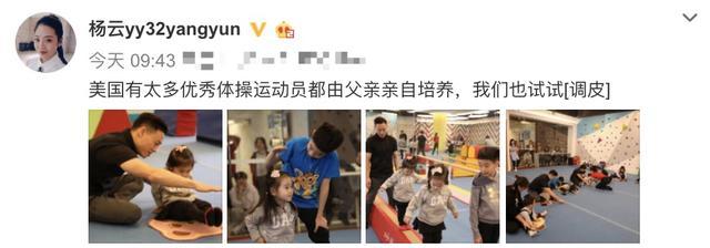 杨威和杨阳洋亲自指导双胞胎妹妹练习体操,乐乐长得比姐姐高?
