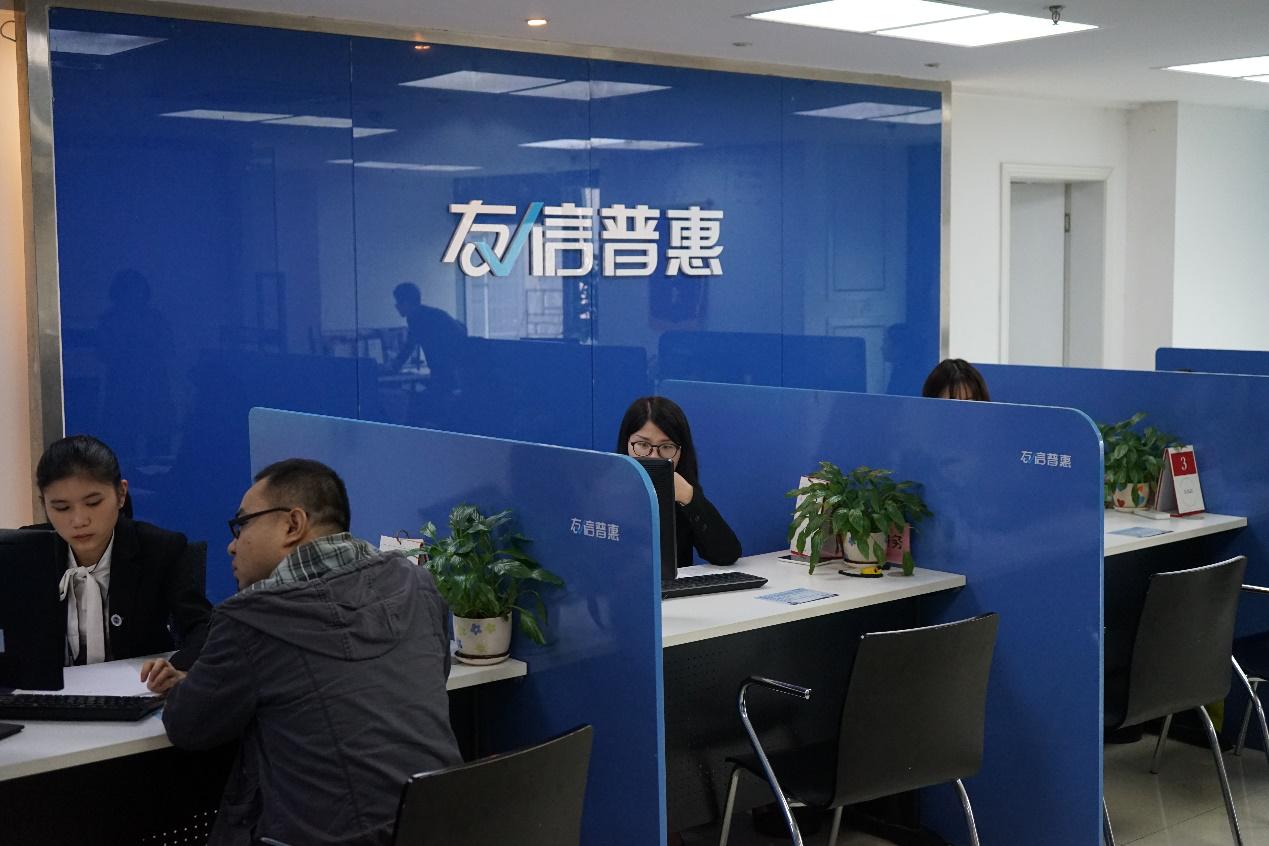 """友信普惠:服务小微企业,""""负责任""""是关键"""