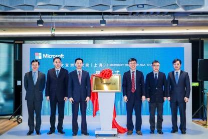"""微软亚洲研究院""""落沪"""",关注AI落地和生态打造"""