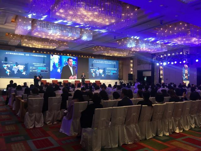 HRS 第七届全球商旅论坛:连接行业生态,赋能数字化商旅管理