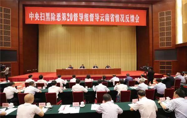 <b>云南:对为孙小果提供保护的公职人员坚决一查到底、决不姑息</b>