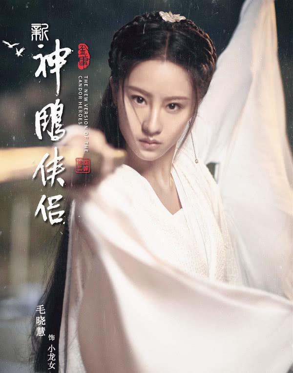 唯一能破独孤九剑的剑法,唯有此绝世美女能使,不是阿青