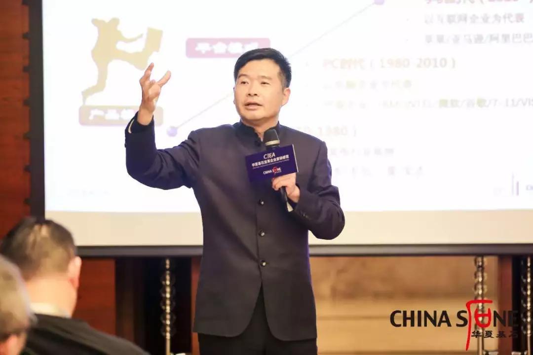 苗兆光:小米的二次创业