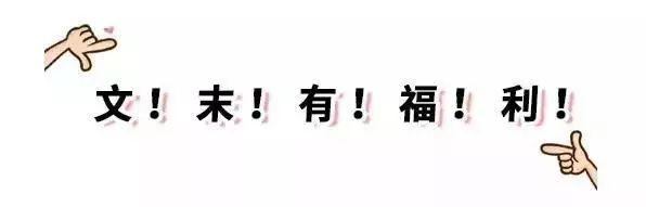 东京银座逛吃日常——提升幸福感,精致女孩必备秘笈