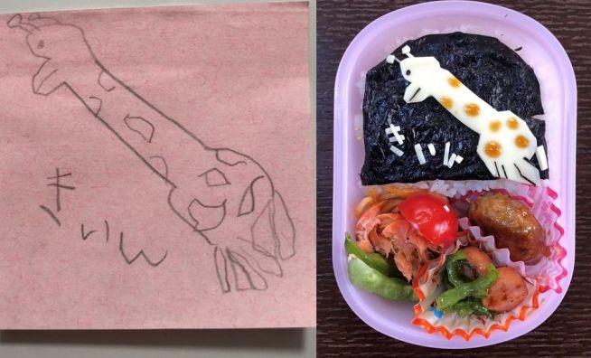 他把女儿的涂鸦做成便当,硬核画风火爆日本 网友