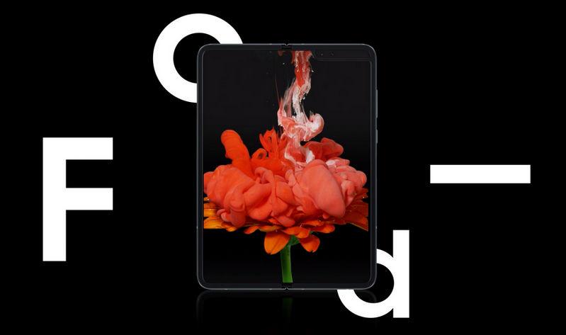 三星新的折叠屏专利曝光:Galaxy Fold的缺陷有望被克服