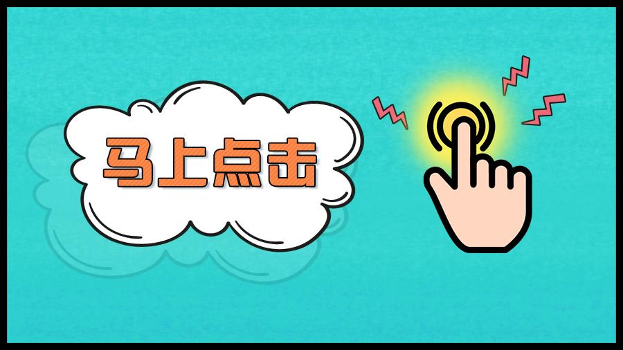 一篇文章快速了解上海警察学员面试技巧!